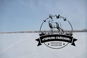 Зимняя охота в охотхозяйстве